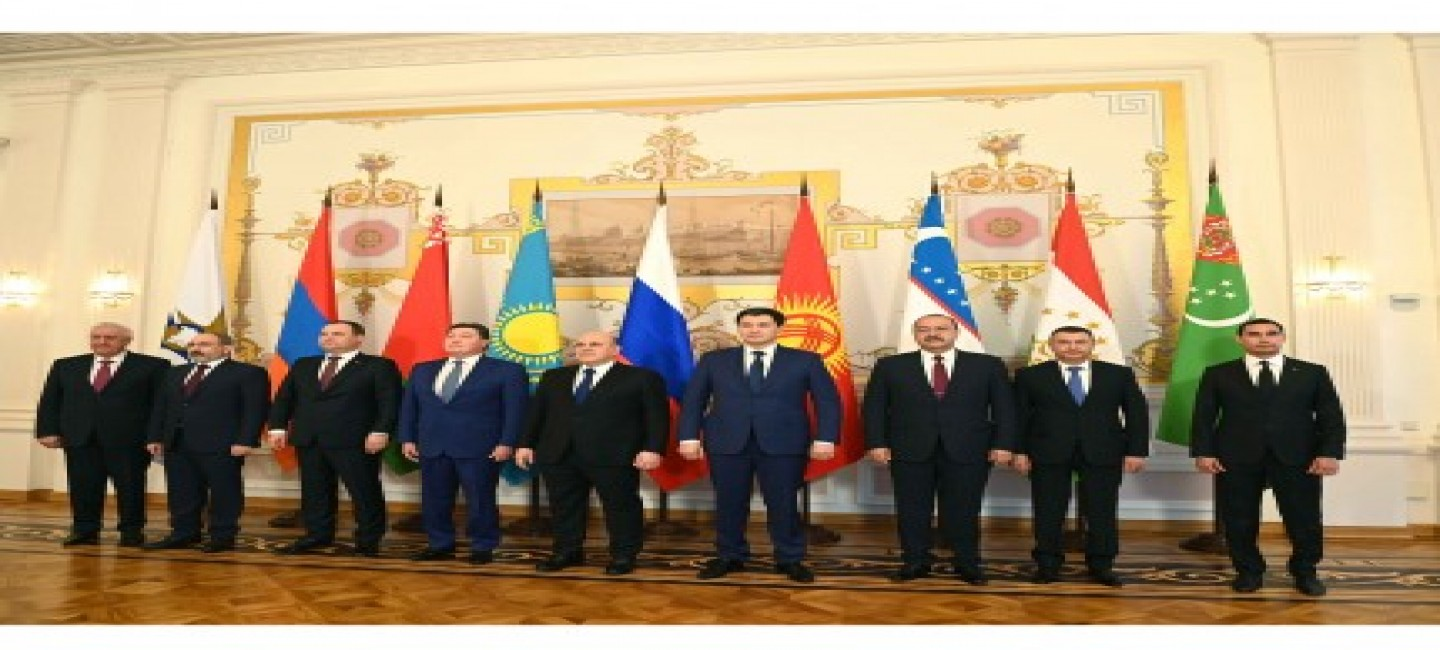 High-ranking delegation of Turkmenistan took part in the Eurasian Intergovernmental Council