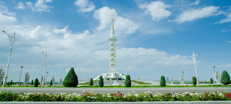 Будут внесены конституционные реформы Туркменистана