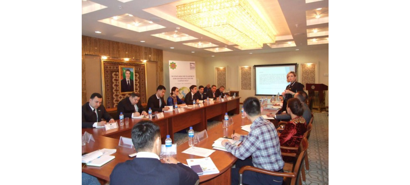 "The seventh training course ""Sustainable Development and Governance of the Caspian Sea"" began its work"