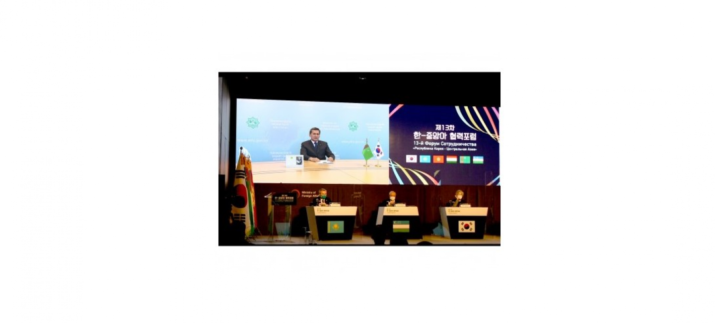 The Minister of Foreign Affairs of Turkmenistan gave a speech at the 13th Central Asia-Korea Cooperation Forum