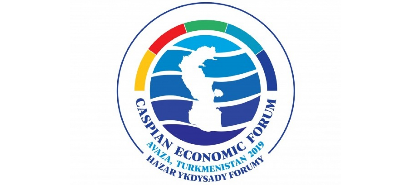 Preparations to the First Caspian Economic Forum to be held in Turkmenistan continue on high-level